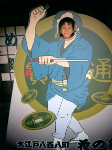 train station sumo cut-out
