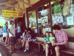 lineup at Matsumoto Shave Ice