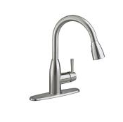 modern sleek kitchen faucet