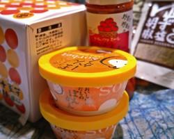yuzu and ponkan kochi products from Japan at Uwajimaya