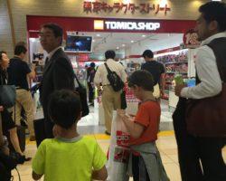 Tomica Shop in Tokyo